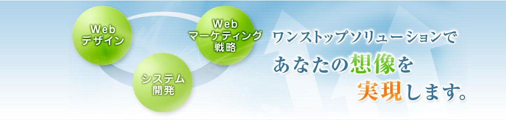 アイムーブ株式会社