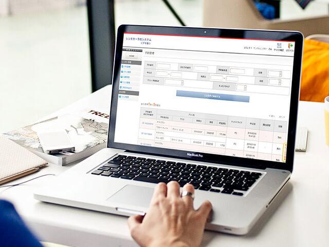 レンタカーWeb予約・管理システム