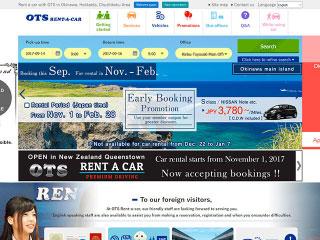 OTSレンタカー多言語サイト