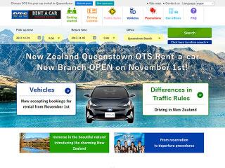 OTSレンタカー ニュージーランド