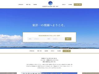 宮古島リゾートレンタカーKAI~海~