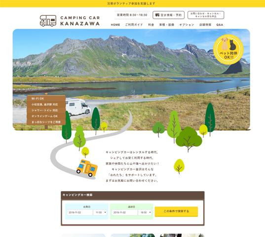 【導入実績】道建コンサルタント株式会社様